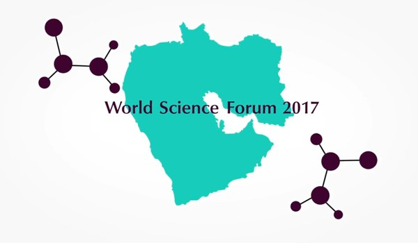Welcome to World Science Forum 2017 Jordan